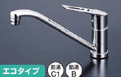 節水型水道